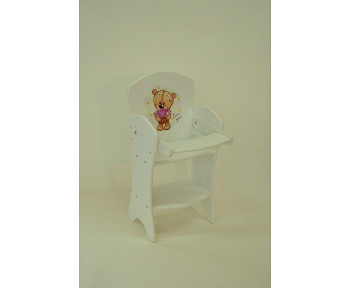наборы для кормления Ролевые игры Коняша Кукольный стульчик для кормления Мишутки Романтик