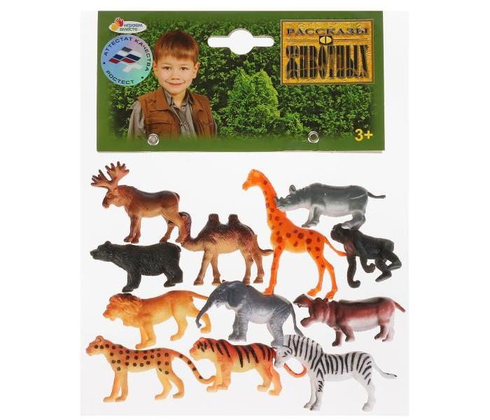 Игровые фигурки Играем вместе Набор из 12-ти диких животных 5 см