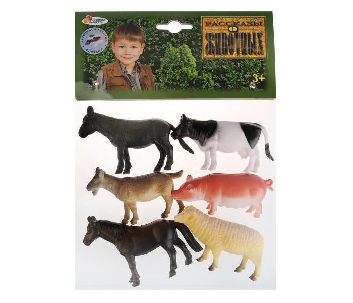 Игровые фигурки Играем вместе Набор из 6-ти домашних животных 10 см
