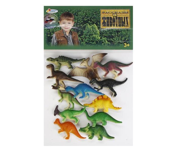 Игровые фигурки Играем вместе Набор из 12-ти динозавров 6 см