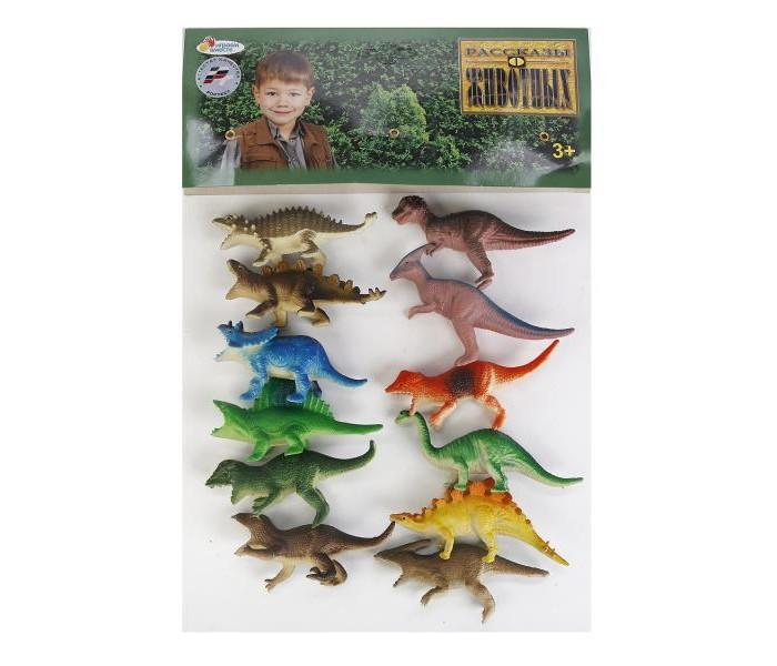 Игровые фигурки Играем вместе Набор из 12-ти динозавров