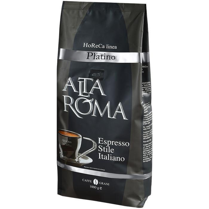 Кофе Altaroma зерновой Platino 1 кг