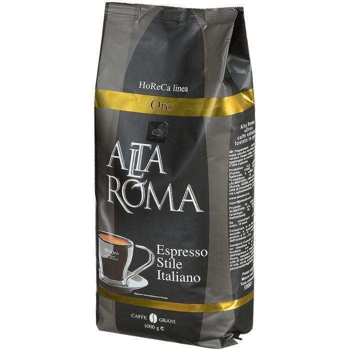 Кофе Altaroma Кофе зерновой Oro 1 кг кофе зерновой nicola especial