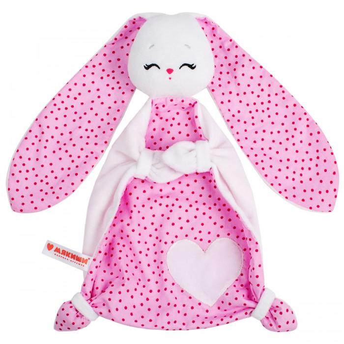Комфортеры Мякиши игрушка Зайка Банни погремушка мякиши зайка банни 604 белый розовый