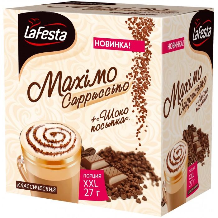 снуд maximo Какао, цикорий и напитки La Festa Каппучино Maximo 10 пак.