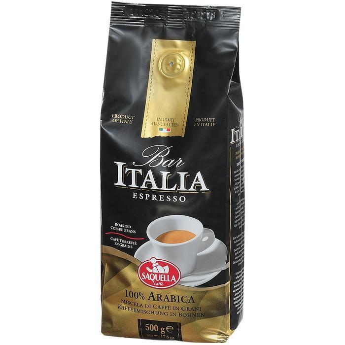 Купить Saquella Кофе в зернах Bar Italia Espresso 100% Arabica 500 г