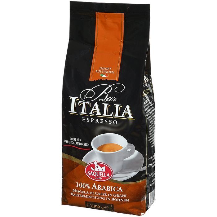 Кофе Saquella Кофе в зернах Bar Italia Espresso 100% Arabica 1 кг hausbrandt кофе в зернах гурмэ 1 кг вакуумная упаковка 560 hausbrandt