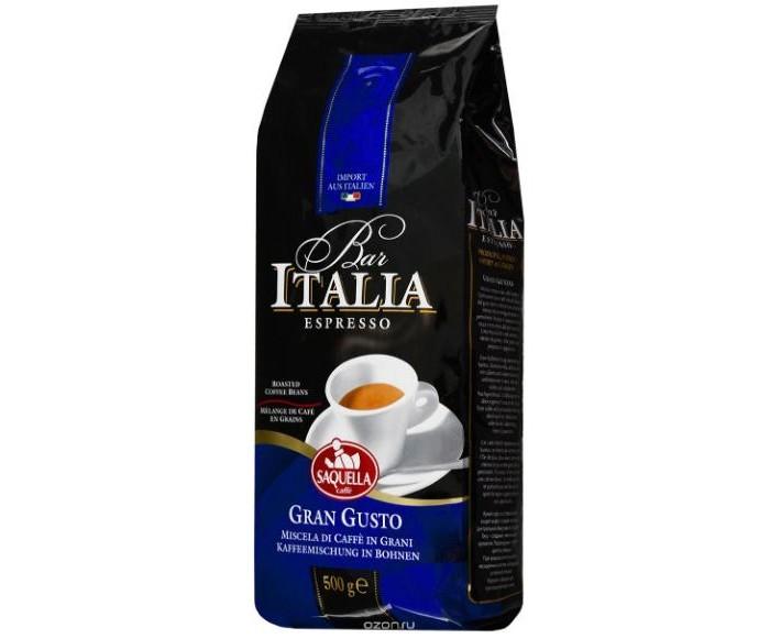 Кофе Saquella Кофе в зернах Bar Italia Espresso Gran Gusto 500 г