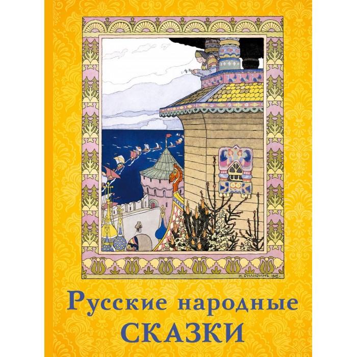 Купить Художественные книги, Издательский дом Мещерякова Книга Русские народные сказки Волшебный ларец