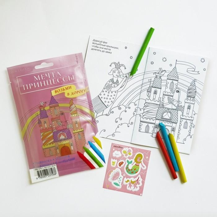 Раскраски VoiceBook Maxi Мечта принцессы