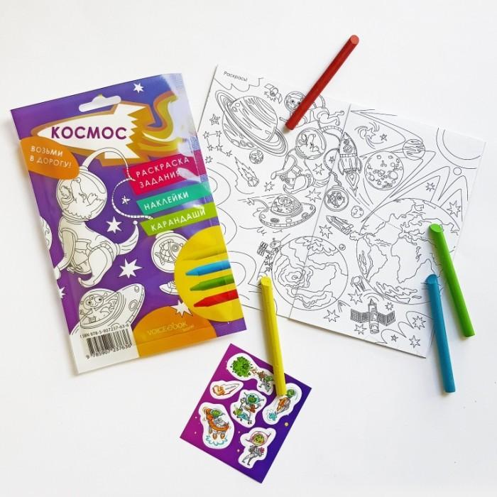 Раскраска VoiceBook Maxi Космос — купить в Санкт ...
