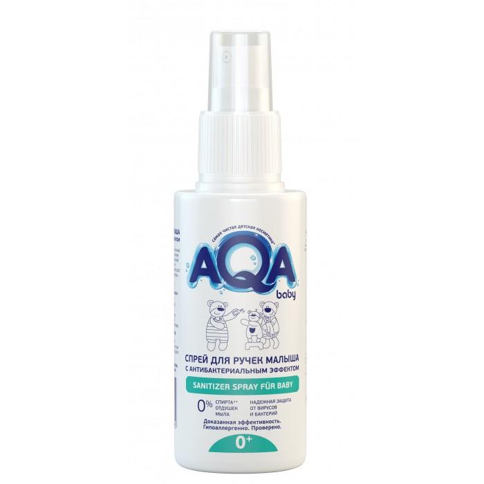 Аптечки AQA baby Спрей для ручек малыша с антибактериальным эффектом 100 мл