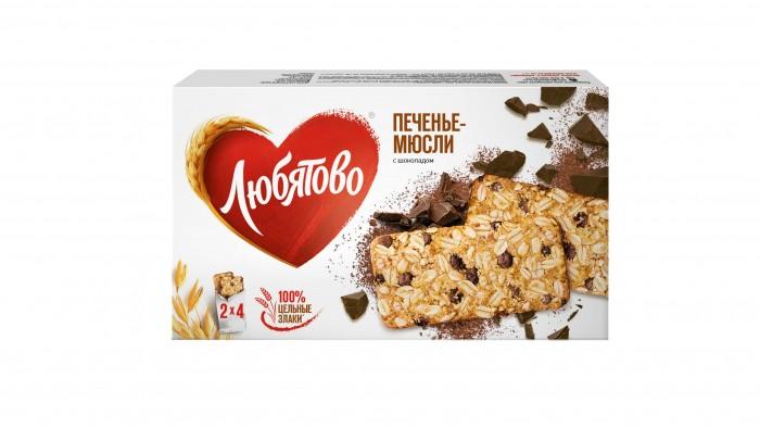 Печенье Любятово Печенье злаковое Мюсли с шоколадом 120 г