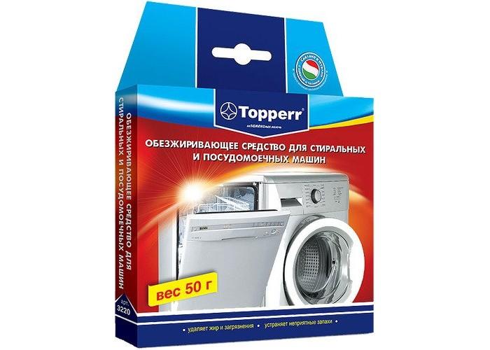 Бытовая химия Topperr Обезжиривающее средство для стиральных и посудомоечных машин 50 г таблетки для посудомоечных машин topperr 3310