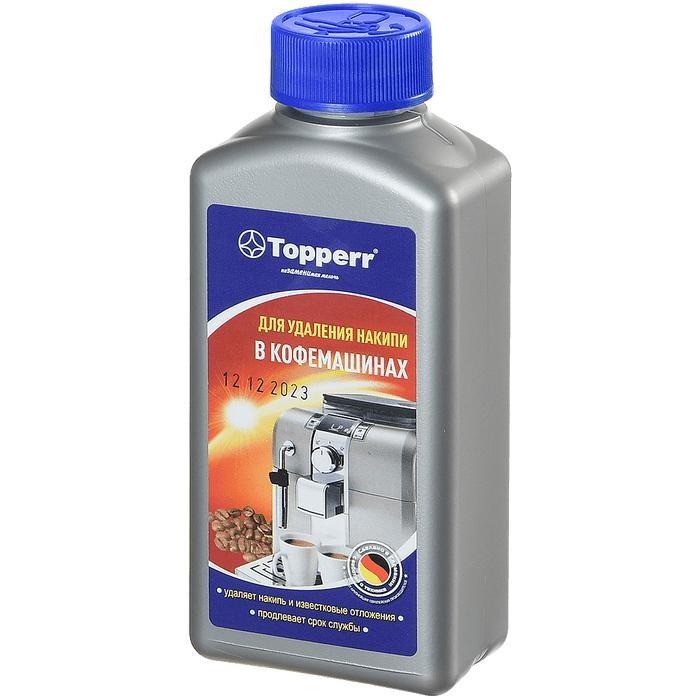 Бытовая химия Topperr Средство для удаления накипи в кофемашинах 250 мл