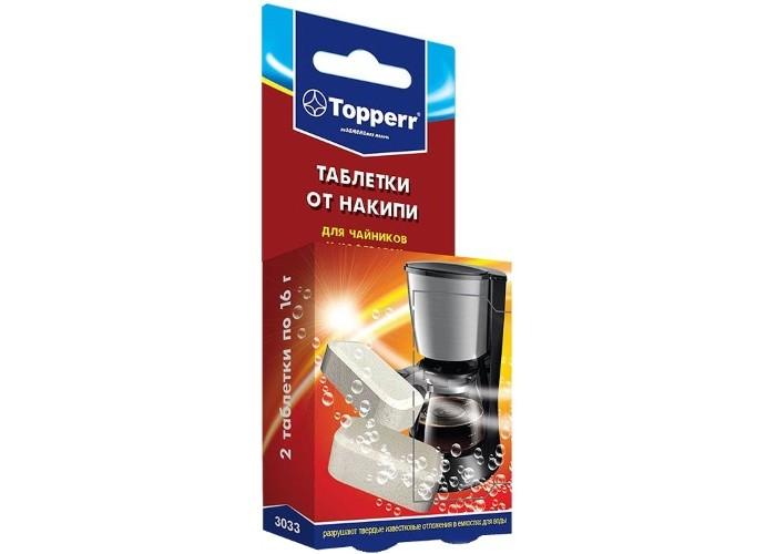 Бытовая химия Topperr Таблетки от накипи для чайников и кофеварок 2 шт. х 16 г
