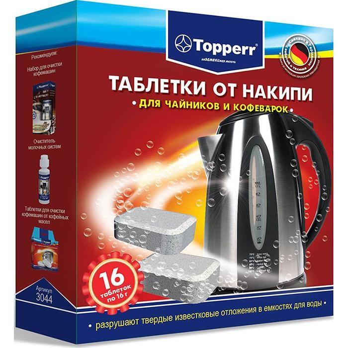 Бытовая химия Topperr Таблетки от накипи для чайников и кофеварок 16 шт. х 16 г