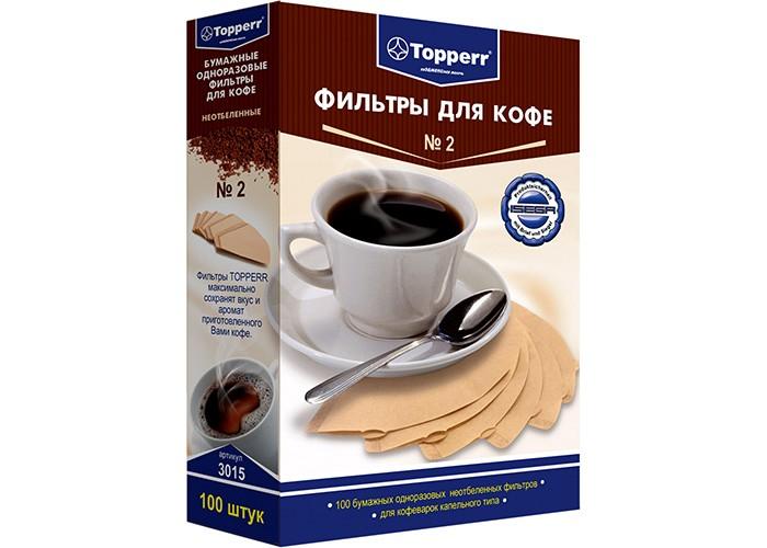 Посуда и инвентарь Topperr Фильтры бумажные для кофеварок №2 неотбеленный 100 шт. фильтры для кофе для кофеварок капельного типа filtero 2 белый упак 40шт