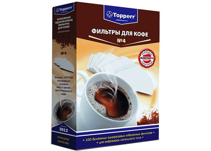 Посуда и инвентарь Topperr Фильтры бумажные для кофеварок №4 100 шт. фильтры для кофе для кофеварок капельного типа filtero 2 белый упак 40шт