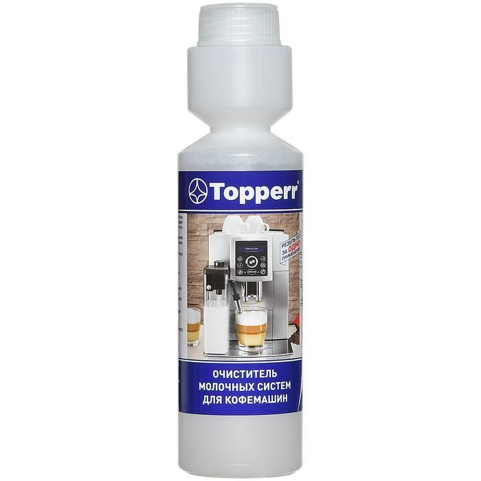Фото - Бытовая химия Topperr Очиститель молочных систем для кофемашин 250 мл средство topperr для очистки от накипи кофемашин 3006