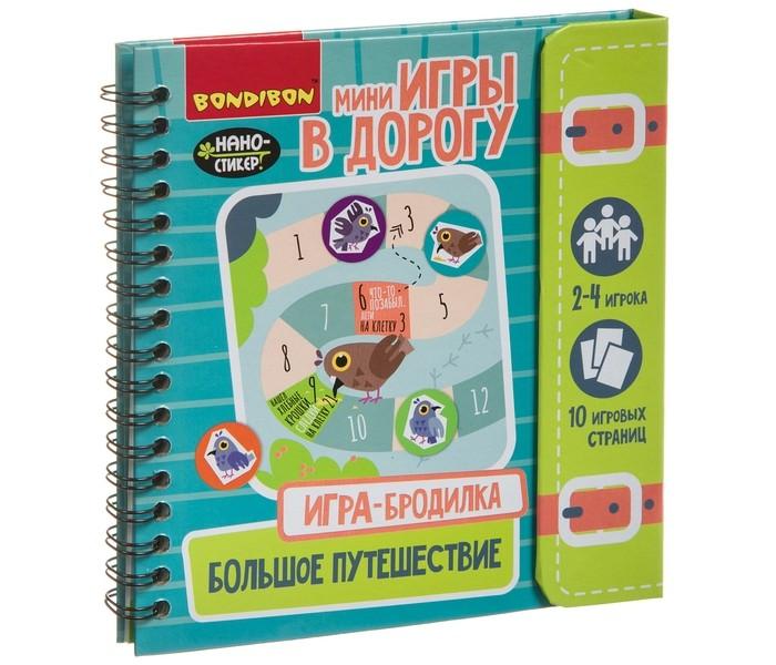Картинка для Настольные игры Bondibon Игра-бродилка в дорогу Большое путешествие