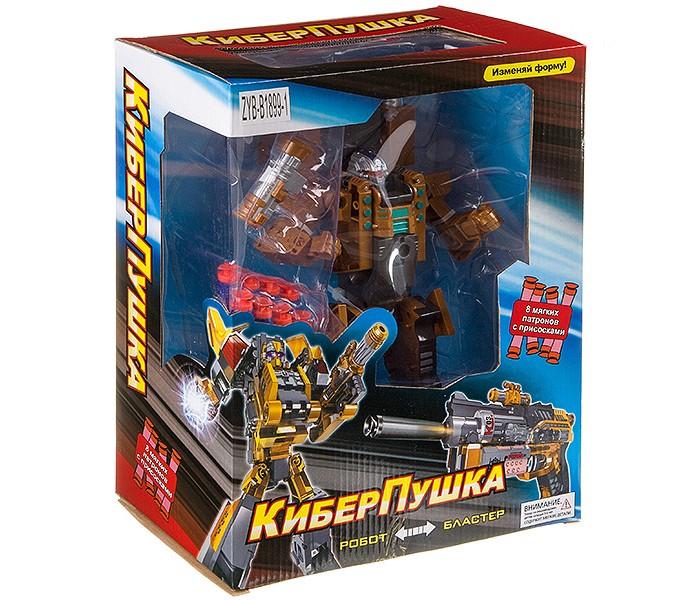 Роботы Zhorya Трансформер бластер-робот КиберПушка робот veld co робот трансформер вертолет 72747