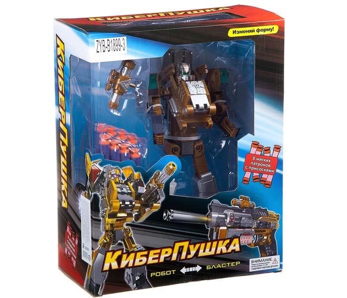 Роботы, Zhorya Трансформер бластер-робот КиберПушка Л83011  - купить со скидкой