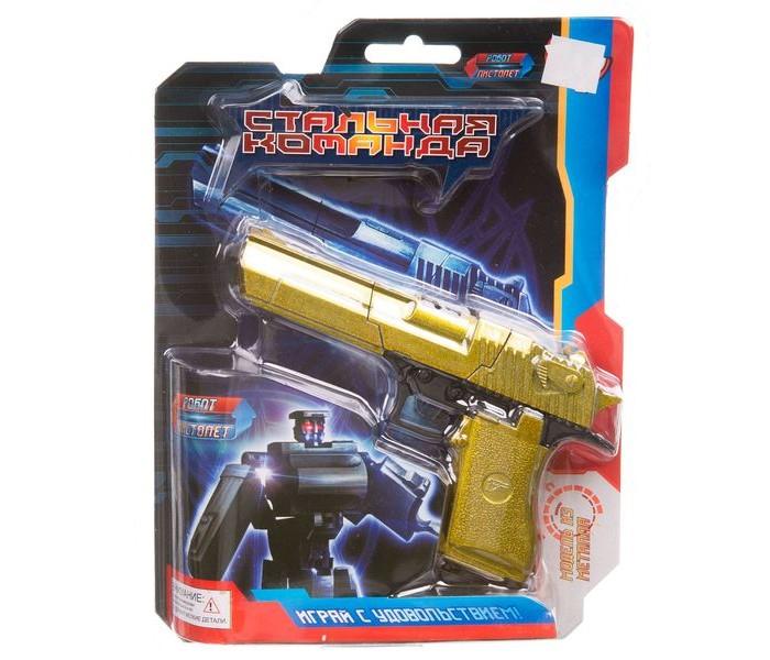 Купить Роботы, Zhorya Трансформер металлический робот-пистолет Л93471