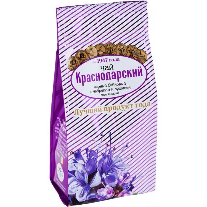 Чай Краснодарский Чай черный байховый Чабрец и душица 100 г чай азерчай букет черный байховый 200г