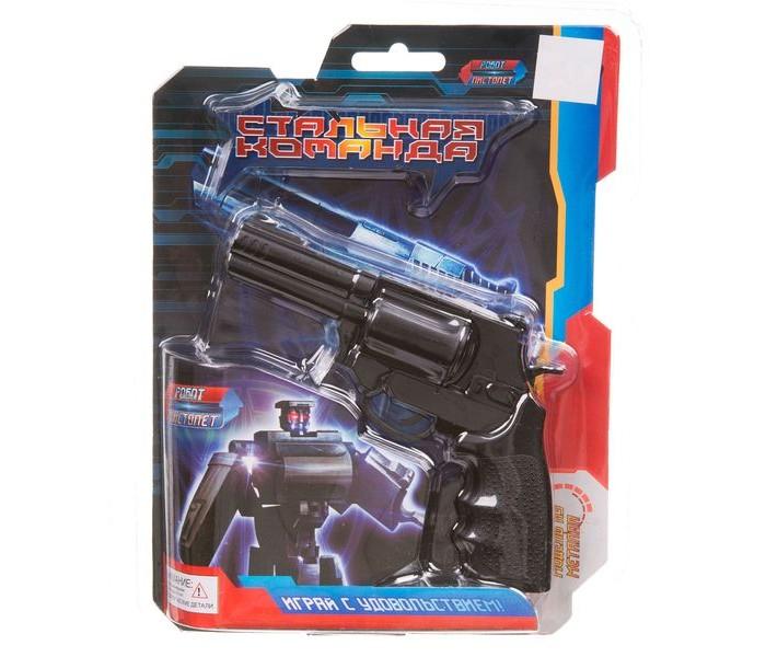 Купить Роботы, Zhorya Трансформер металлический робот-пистолет Л93472