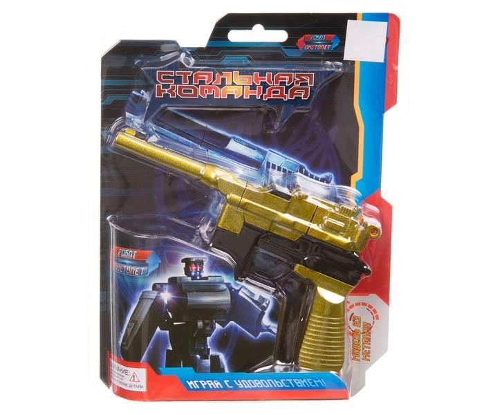 Купить Роботы, Zhorya Трансформер металлический робот-пистолет Л93473