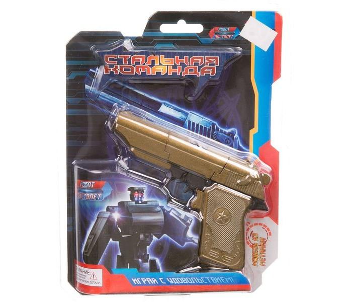 Купить Роботы, Zhorya Трансформер металлический робот-пистолет Л93474