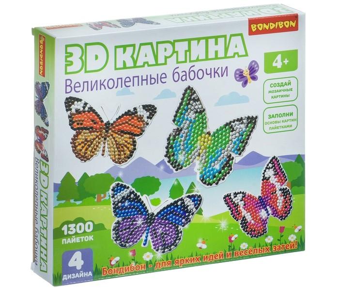 Картинка для Картины своими руками Bondibon Набор для творчества 3D картина Великолепные бабочки (4 дизайна)