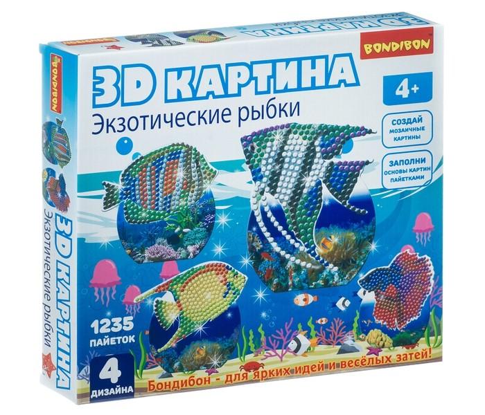 Картинка для Картины своими руками Bondibon Набор для творчества 3D картина Экзотические рыбки (4 дизайна)