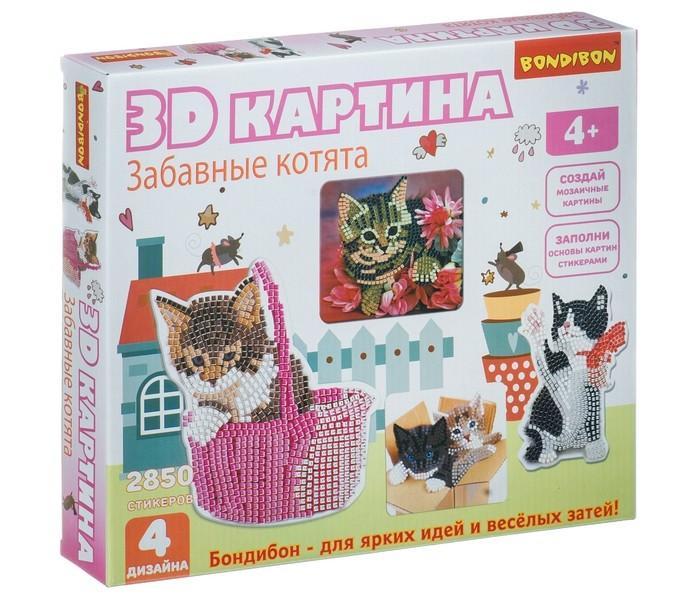 Картинка для Картины своими руками Bondibon Набор для творчества 3D картина Забавные котята (4 дизайна)