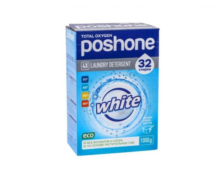 Бытовая химия Posh one Стиральный порошок для белого белья 1 кг