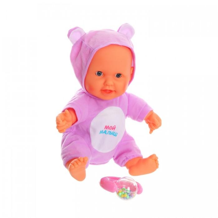 Картинка для Куклы и одежда для кукол Play Smart Пупс с погремушкой Забавный малыш