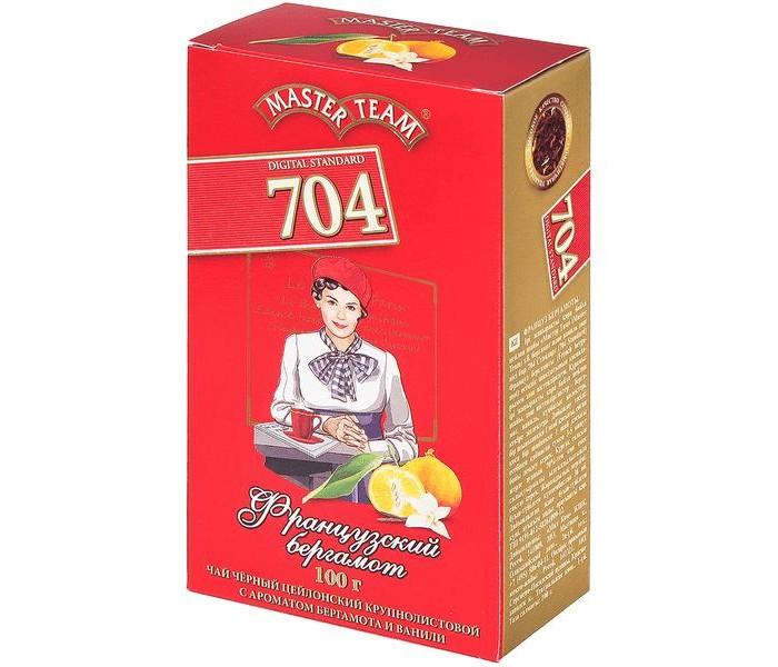 Чай Master Team Чай черный крупнолистовой Стандарт 704 Французский бергамот 100 г
