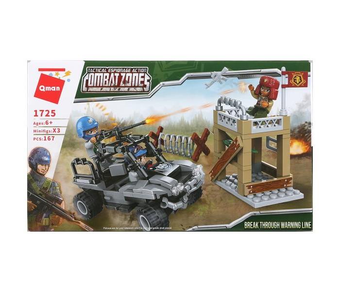 Конструкторы Enlighten Brick Военный (167 деталей) конструктор enlighten brick военный робот 318 элементов