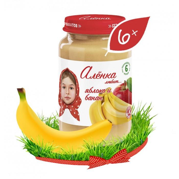 пюре аленка любит пюре индейка с 6 мес 80 г Пюре Аленка Любит Пюре Яблоко-банан с 6 мес., 170 г
