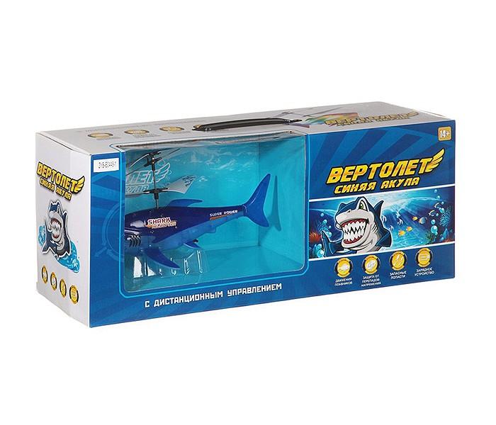 Радиоуправляемые игрушки Zhorya Радиоуправляемый вертолет Синяя Акула радиоуправляемый вертолет e sky nano 4ch 2 4g