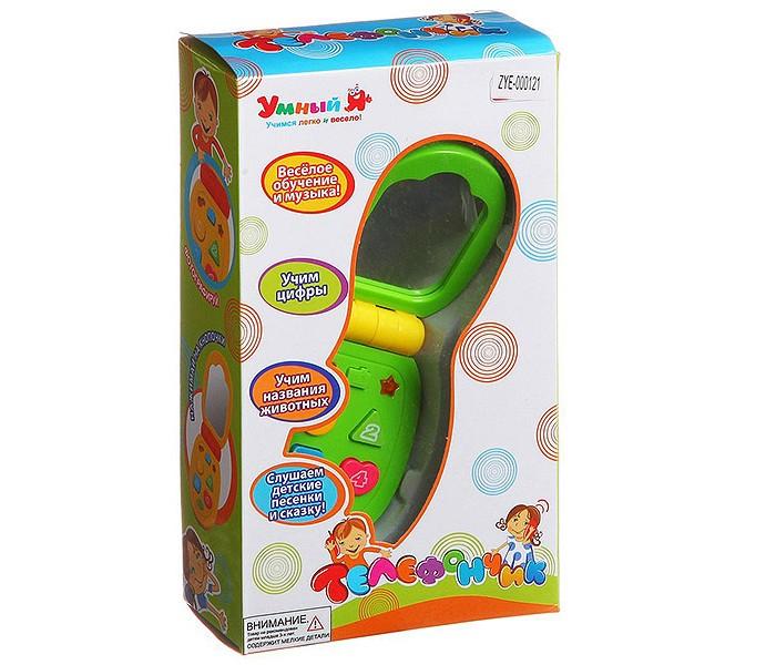 Электронные игрушки Zhorya Мобильный телефон Телефончик
