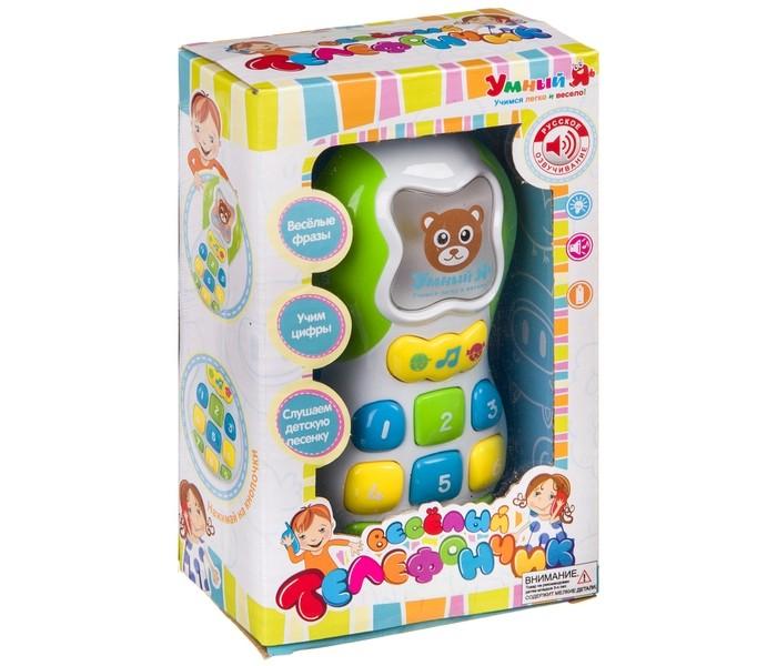 Электронные игрушки Zhorya Весёлый телефончик Умный Я электронные игрушки zhorya игрушка чудесный фрукт