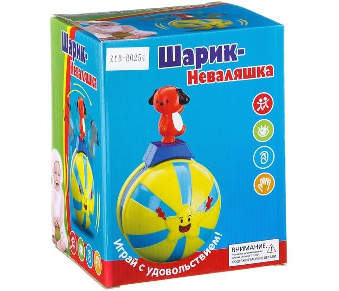 Развивающие игрушки Zhorya шарик-неваляшка электронные игрушки zhorya игрушка чудесный фрукт