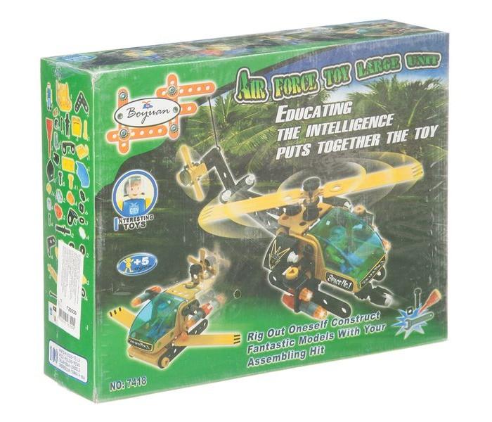 Конструктор Boyuan Вертолёт c отверткой и гаечным ключом (109 деталей)