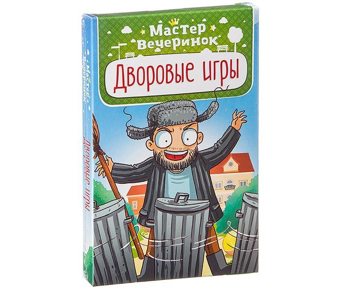 Картинка для Настольные игры Magellan Настольная игра Мастер вечеринок Дворовые игры