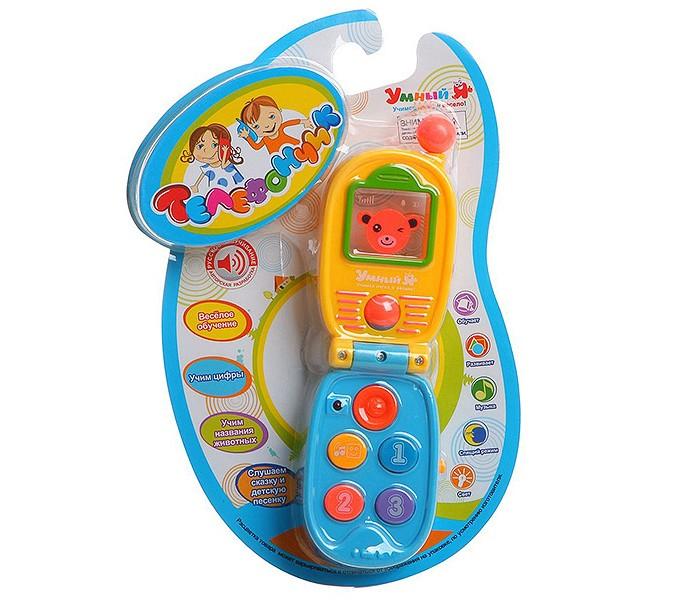 Электронные игрушки Zhorya Развивающая игрушка Телефончик Б50140 электронные игрушки zhorya игрушка чудесный фрукт
