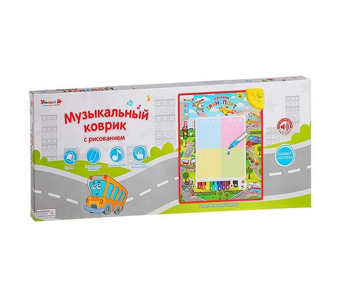 Купить Игровые коврики, Игровой коврик Zhorya обучающий Умный Я Транспорт