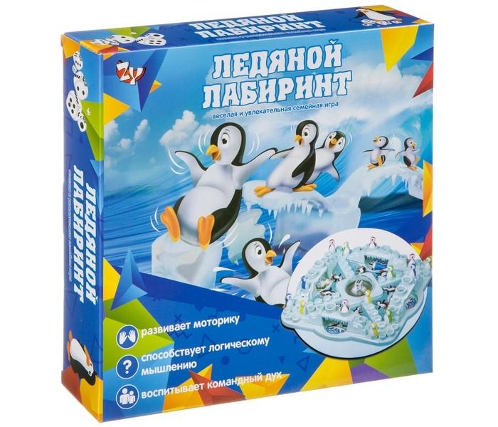Купить Настольные игры, Zhorya Настольная игра Арктическое приключение