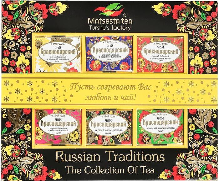 Чай Мацеста Чай Русские традиции Ассорти из шести видов 315 г недорого